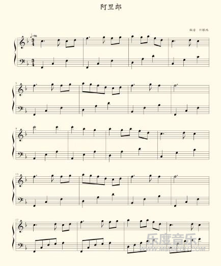 二拍子的歌曲_(二)钢琴即兴伴奏的五种常用类型及应用